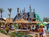 e-sharm-aquapark