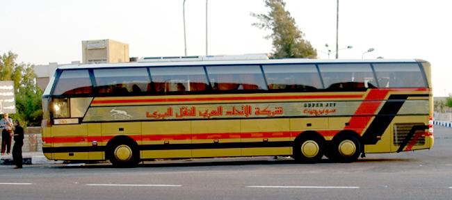 Kair wycieczka